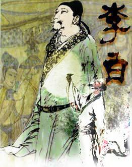 Emperor Cheng (37-2BC) of the Tang Dynasty (AD618-907), long ...